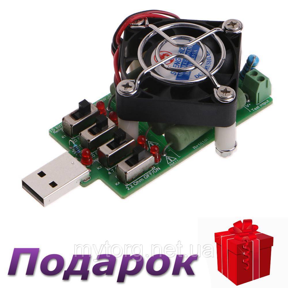 Нагрузочный USB резистор, нагрузка от 0.25-4А - регулируемая