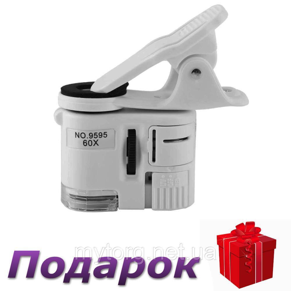 Карманный микроскоп с светодиодной подсветкой и ультрафиолетовым фонариком + прищепка для телефона