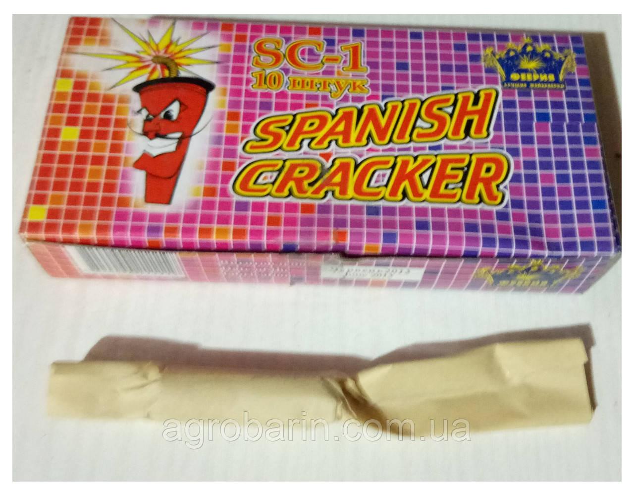 Іспанська цукерка SC-1