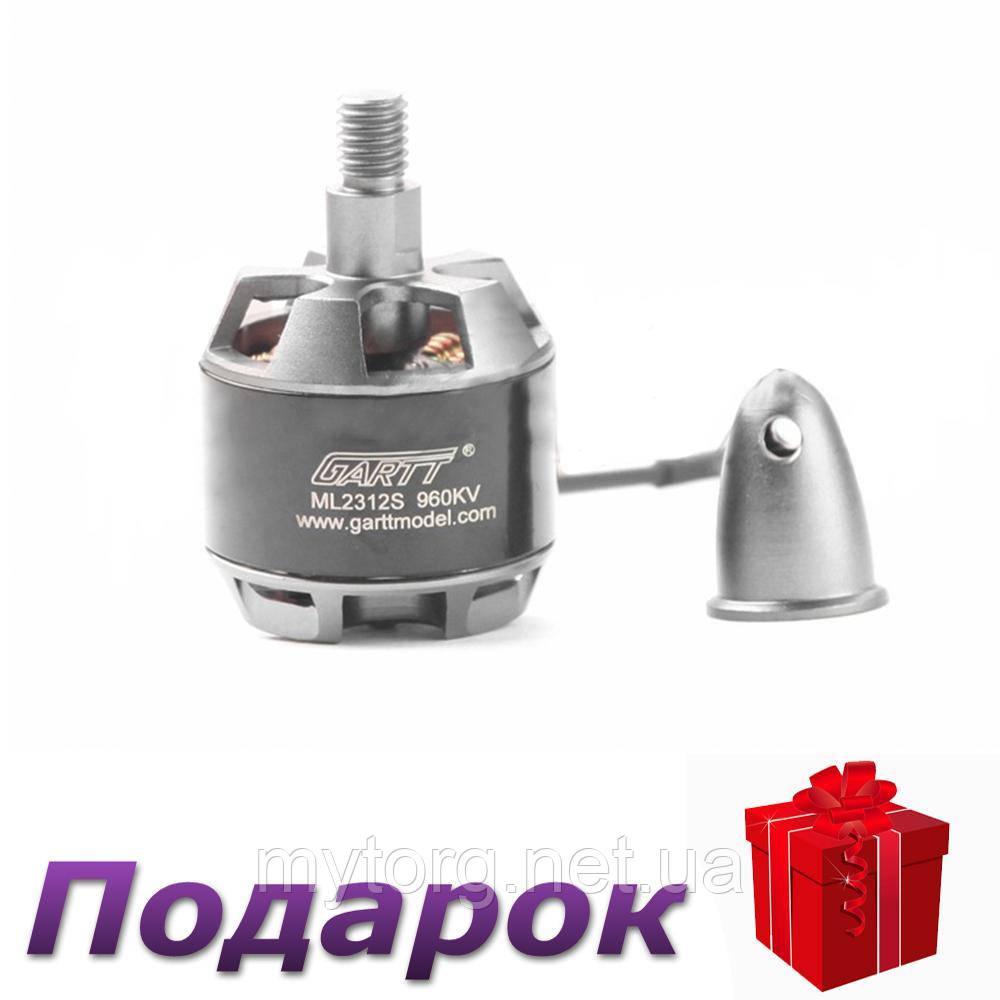 Мотор ML 2312 S 960KV для квадрокоптера DJI Phantom 3 (CWW) 1шт.CWW