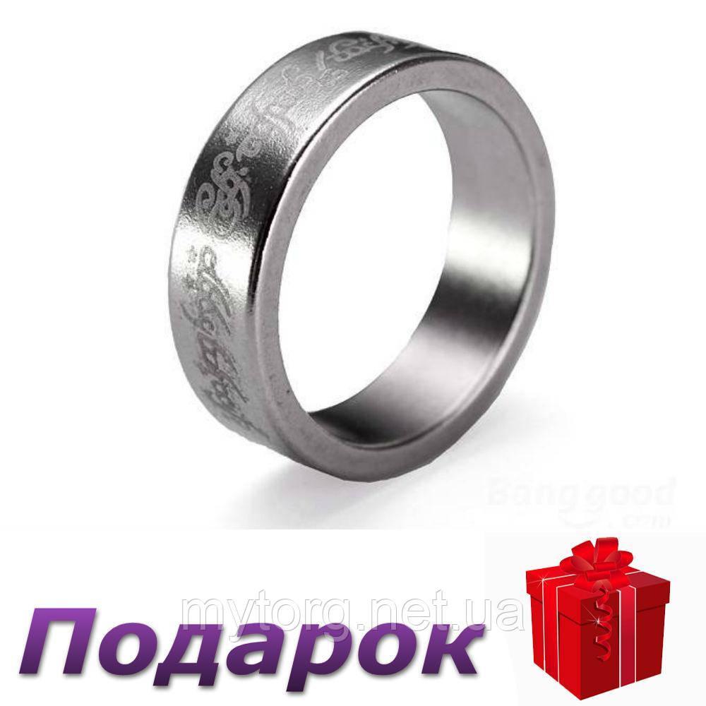 Магнитное кольцо для фокусов Silver 18мм