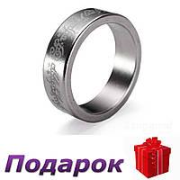 Магнитное кольцо для фокусов Silver 18мм, фото 1