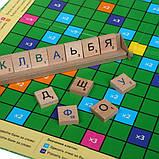 Настольная игра Arial ERUDITE (Ерудит три языка) 910466, фото 3