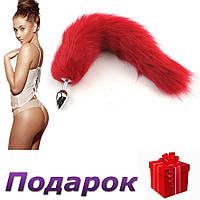 Анальная пробка Карасный лисий хвост 2,8 см х 7,5 см х 31,5 см Красный, фото 1
