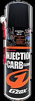 Очиститель инжектора, карбюратора и дроссельной заслонки.Раскоксовка - GZox Injection & Carb Cleaner