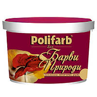 """Краска латексная POLIFARB """"БАРВИ ПРИРОДИ"""" интерьерная (сочный виноград) 4,2 кг"""