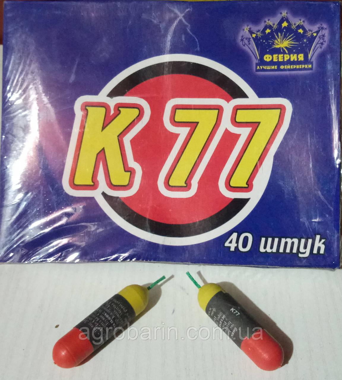 Петарда в пластиковому корпусі К77