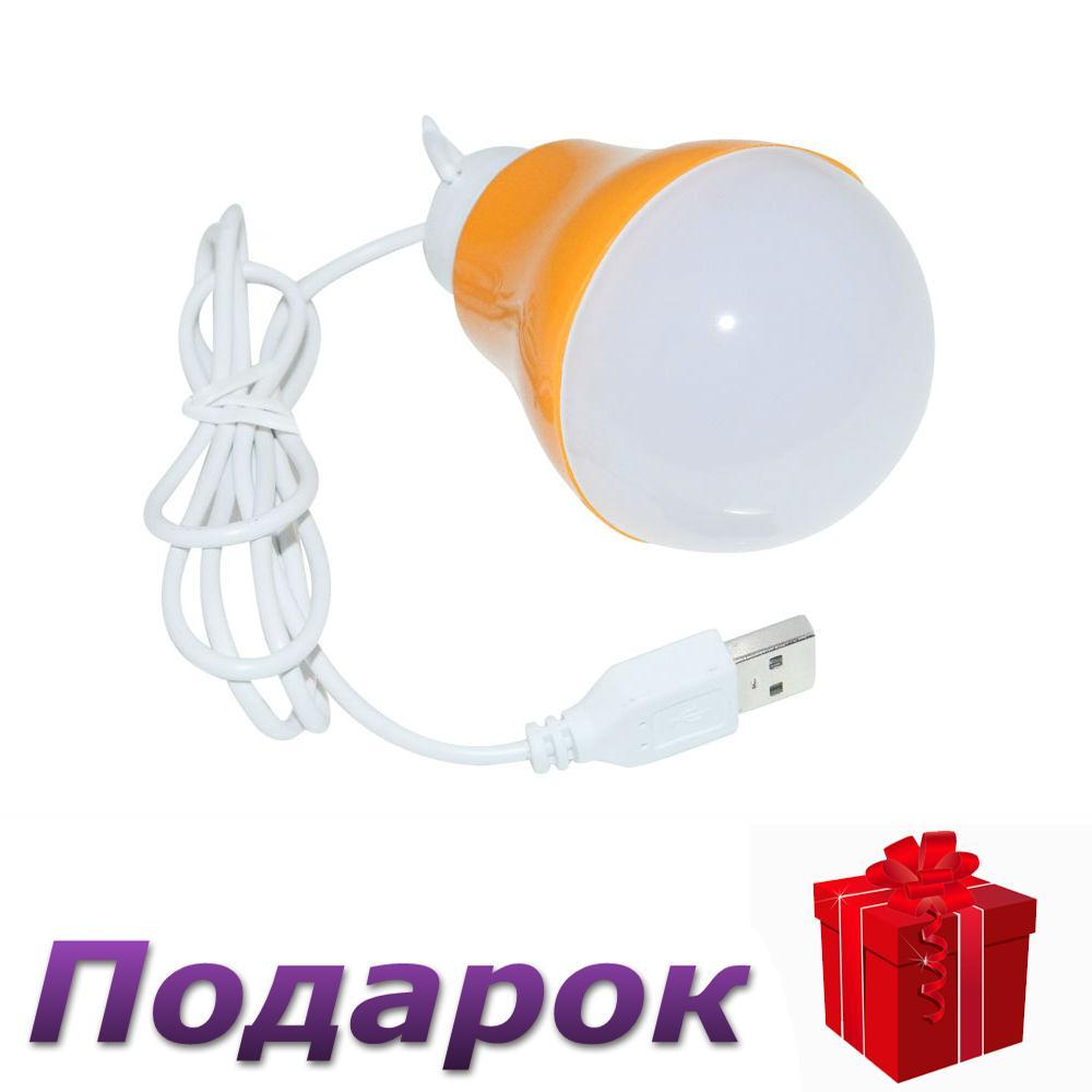 Энергосберегающая LED-лампа  USB  Оранжевый