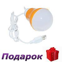 Энергосберегающая LED-лампа  USB  Оранжевый, фото 1
