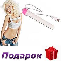 Нагреватель для искусственной вагины USB, фото 1