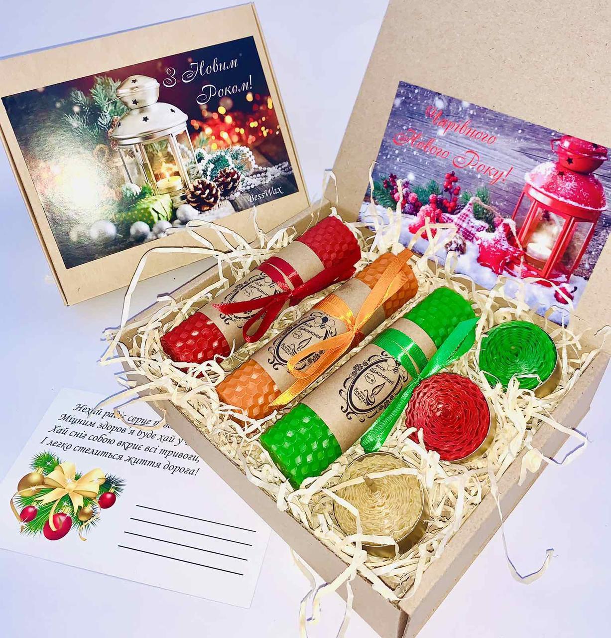 Новогодний набор цветных восковых свечей из вощины BeesWax 6 шт