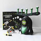 Игрушка Hover Shot Стрельба по парящим шарикам, Летающие мишени, детский воздушный тир Hover Sho, фото 3