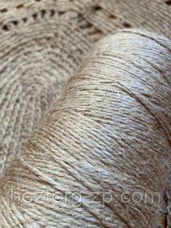 Шпагат джутовый двухниточный для вязания 0,6 кг