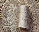 Шпагат джутовый двухниточный для вязания 0,6 кг, фото 2