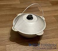Казан алюминиевый татарский (азиатский) 6 литров, с крышкой и дужкой