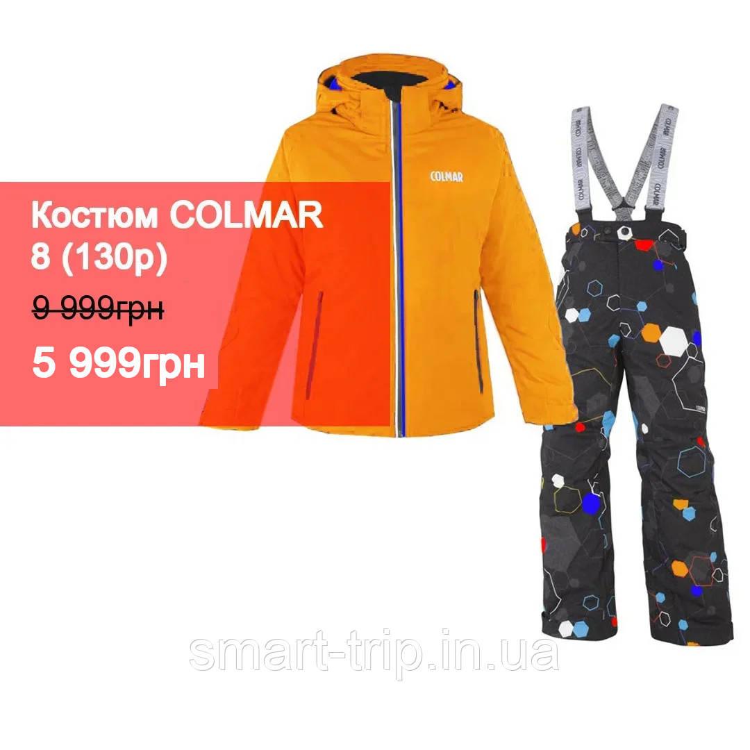 Костюм горнолыжный COLMAR Sapporo SALE kids (3141С-9RT-350)