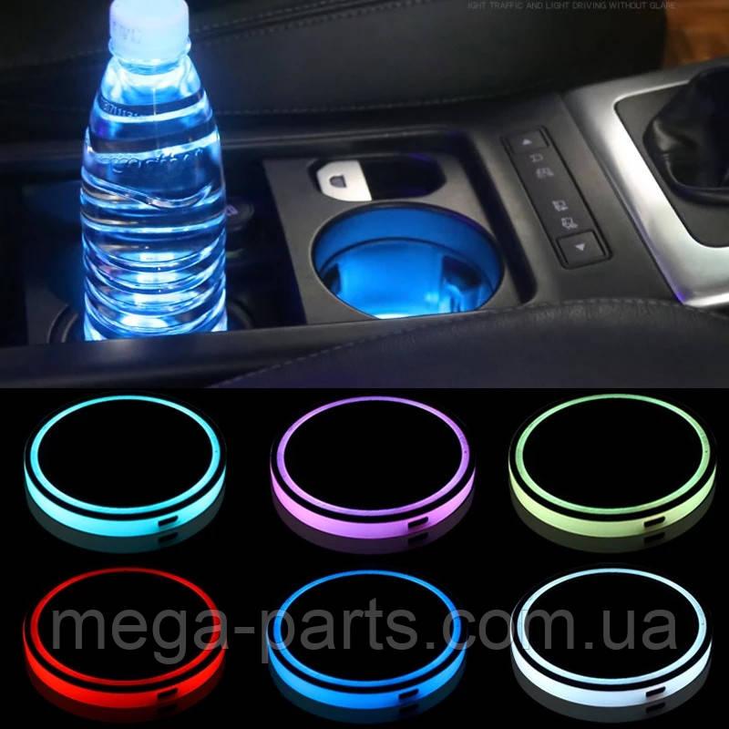 Подсветка подстаканника в авто RGB (7 цветов) автомобильный подстаканник в комплекте 2 штуки