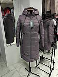 """Довга зимова куртка пальто """"Багіра"""", розмір 56, фото 9"""