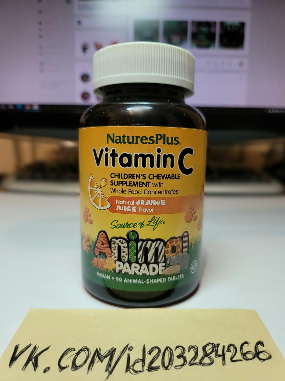 Витамин С для детей Nature's Plus Animal Parade Vitamin C 90 таблеток со вкусом апельсина анимал парад