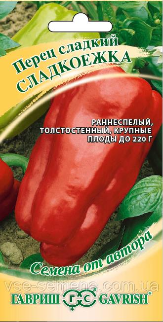 Перец Сладкоежка 0,2 г (Гавриш)