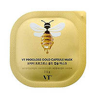 VT Progloss Capsule Mask Капсульная маска с мёдом, 7,5 г