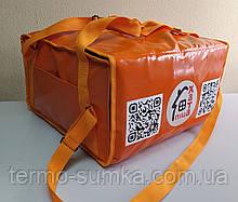 Термосумка для пиццы 45*45 на 5-6 коробок из ткани ПВХ. На липучках.