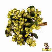Тычинки оливковые с ягодками и листиками 24 шт/уп на проволоке в блестках