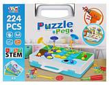 "Конструктор Tu Le Hui ""Puzzle Peg"" чемодан 224 детали | Детский набор мозаика | Конструктор для детей, фото 8"