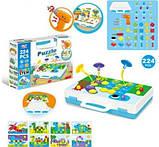 "Конструктор Tu Le Hui ""Puzzle Peg"" чемодан 224 детали | Детский набор мозаика | Конструктор для детей, фото 9"