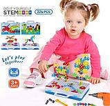 "Конструктор Tu Le Hui ""Puzzle Peg"" чемодан 224 детали | Детский набор мозаика | Конструктор для детей, фото 6"