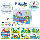 "Конструктор Tu Le Hui ""Puzzle Peg"" чемодан 224 детали | Детский набор мозаика | Конструктор для детей, фото 7"