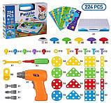 "Конструктор Tu Le Hui ""Puzzle Peg"" чемодан 224 детали | Детский набор мозаика | Конструктор для детей, фото 2"