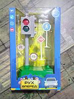 Игрушка Светофор музыкальный (украинский язык) + дорожные знаки, фото 1