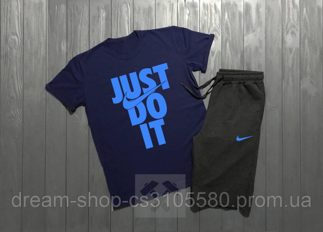 Мужская футболка и шорты Найк (Nike), Турцицкий хлопок