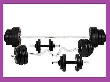 Силовой набор на 80 кг. гантели гири, штанги металлические и диски, Штанги стальные Грифы блины Диски