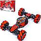 Трюковая машина-трансформер с пультом на руку, Weishengda CV8818-83A перевертыш красный на аккумуляторе, 42 см, фото 3