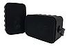 Настенная акустика Sky Sound HoReCa 2401B/TB, фото 2