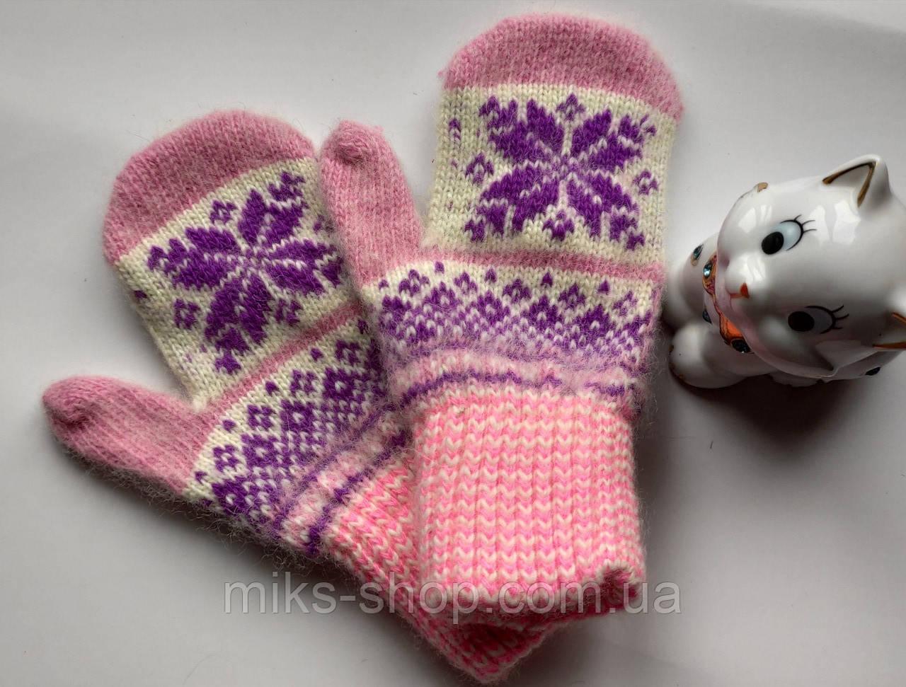 Варежки рукавиці 100 % шерсть на 7-9 р