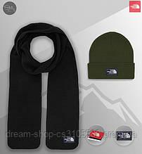 Чоловічий теплий комплект шапка і шарф Зе норд фейс, відмінної якості