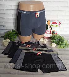 Трусы мужские боксеры 6ХL(56-58) батальный размер хлопок Redoor