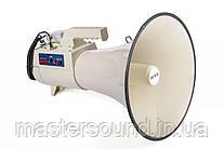 Мегафон Berg MC-45