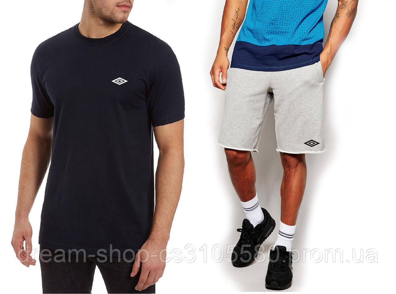 Мужская футболка и шорты Умбро (Umbro), Турецкий хлопок  S