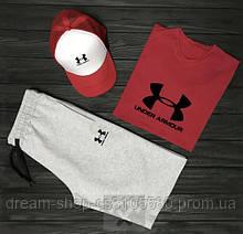 Чоловічий річний комплект кепка шорти і футболка Андер Армор (Under Armour)