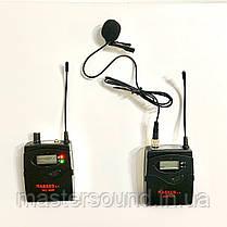 Накамерні радіосистема Markus MC-99