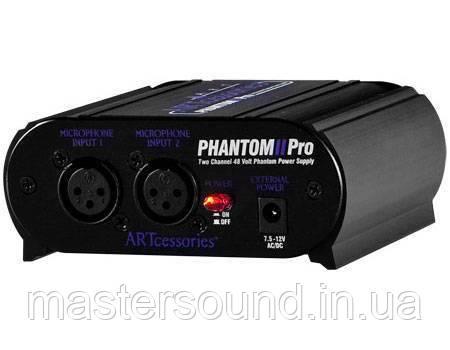 Блок фантомного питания ART Phantom II PRO
