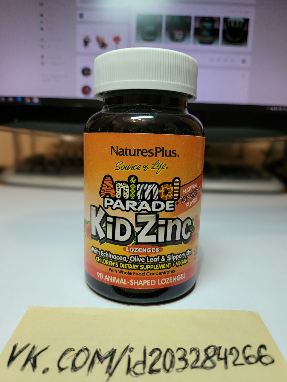 Цинк для детей Nature's Plus Animal Parade Kid Zinc 90 lozenges
