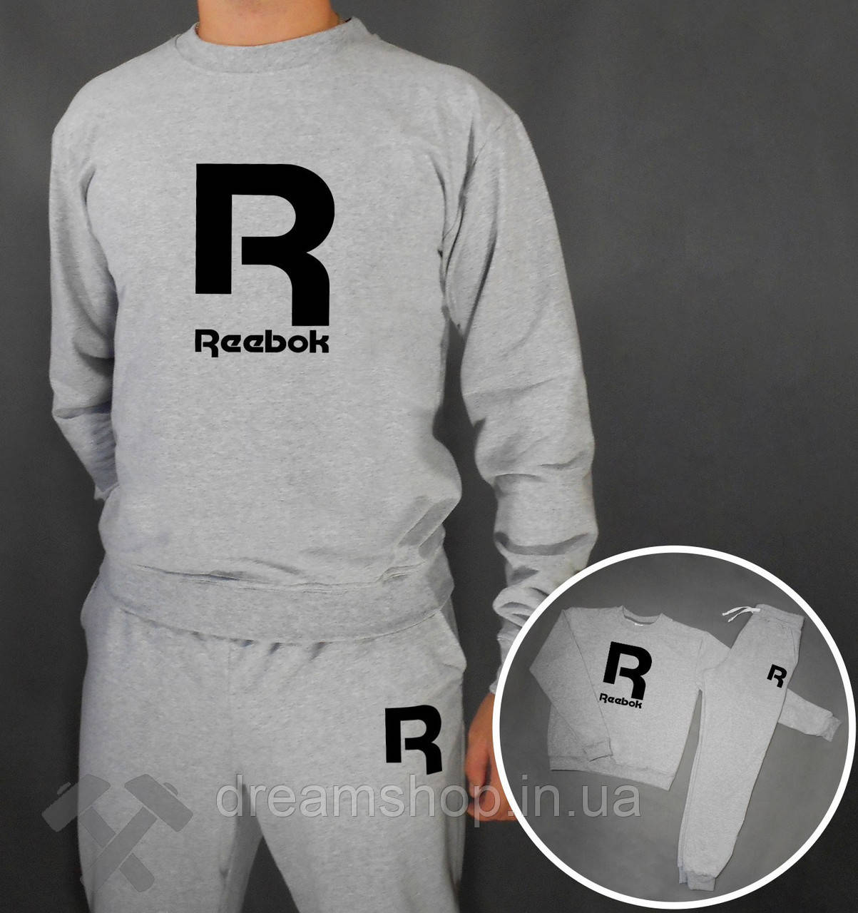 Мужской спортивный костюм реглан и штаны на манжете Рибок, спортивный костюм Reebok