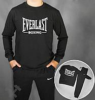 Мужской спортивный костюм реглан и штаны на манжете Еверласт, спортивный костюм Everlast