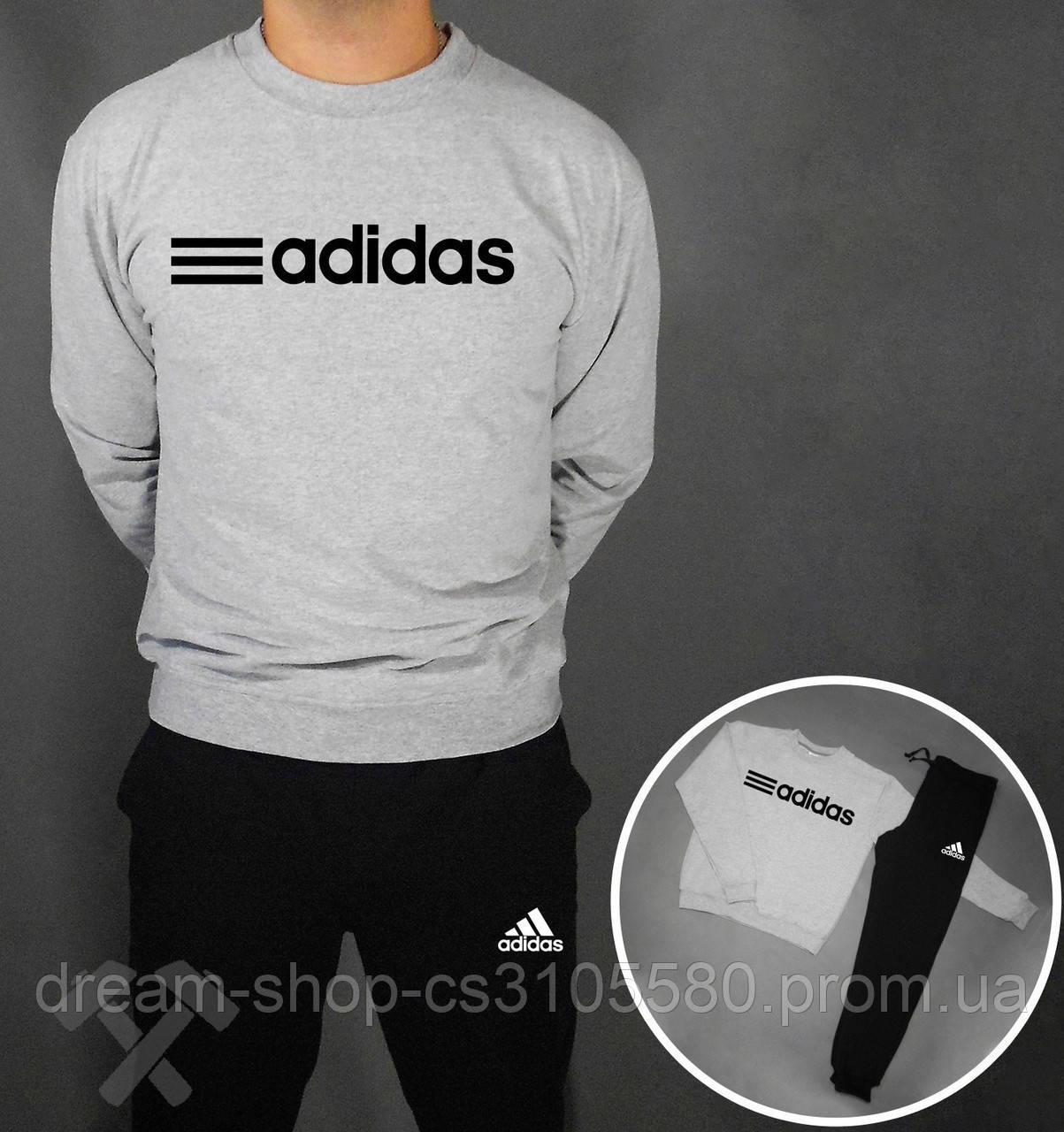 Чоловічий спортивний костюм Адідас, світшот і штани