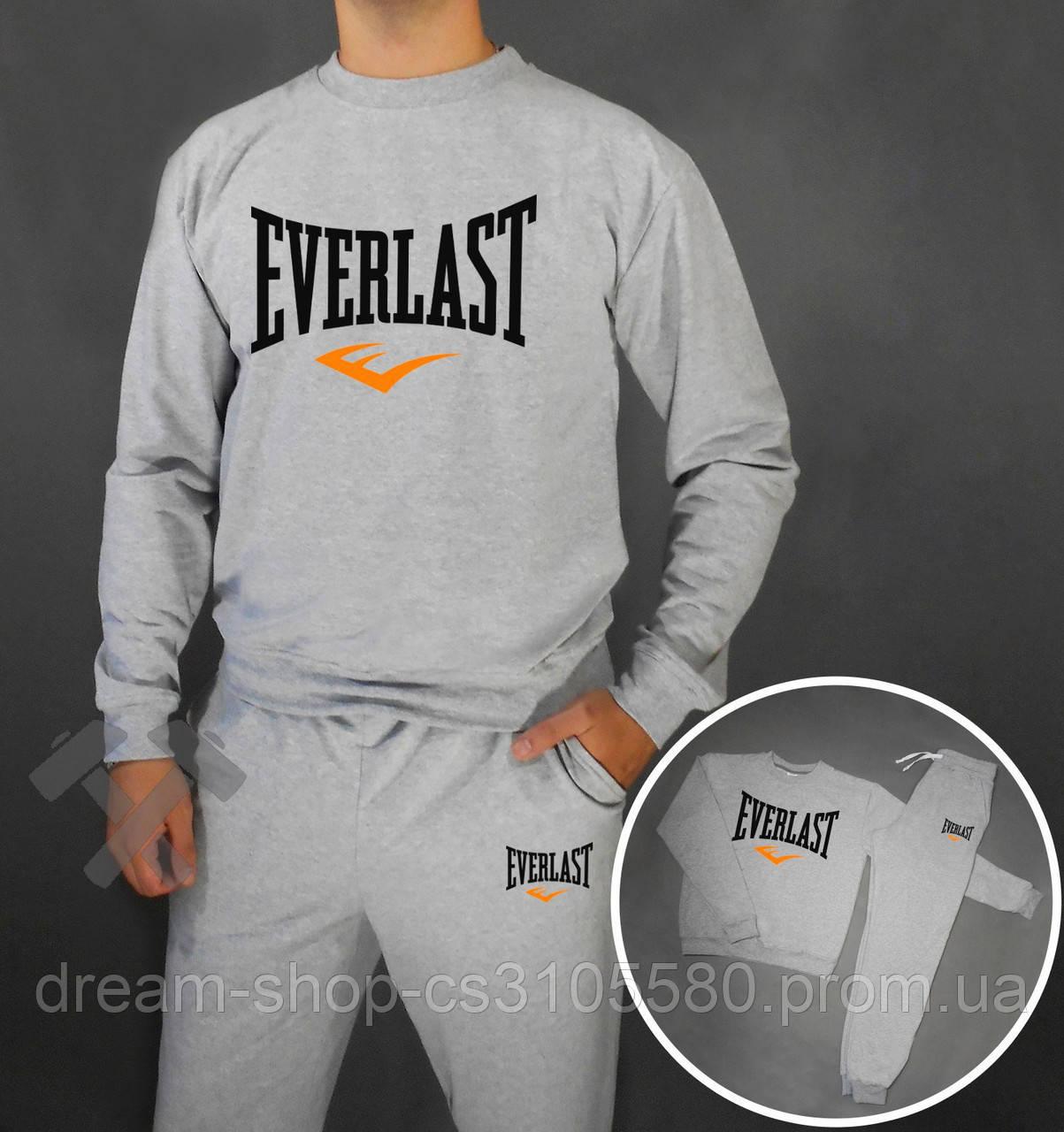 Чоловічий спортивний костюм Еверласт, світшот і штани